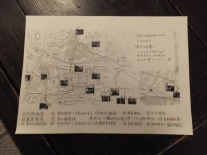 宇治の青年団宇治青年団による寒参り(稲荷講)の巡拝地図
