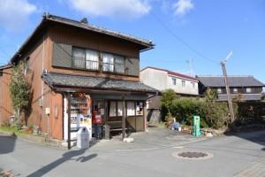 宇須乃野神社から高向の札場(4)へ