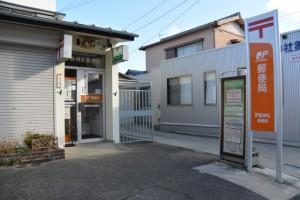 伊勢神社郵便局