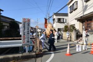 塚本橋(通町公民館付近)