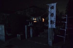 内城田神社遥拝所(下久具の御頭神事)