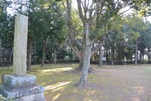 史蹟 離宮院阯の石柱(離宮院公園)