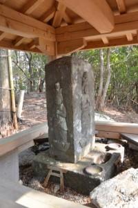 ヶ所浅間山山頂に建つ浅間碑