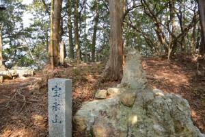 五ヶ所浅間山山頂にある宝永山