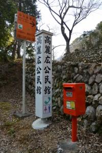 五十鈴川河畔(高麗広公民館付近)