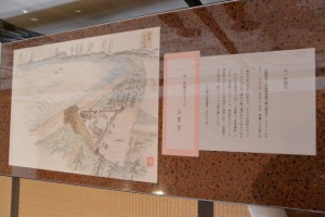 6.砲台の構築(幕末・・伊勢の海防と山田奉行)