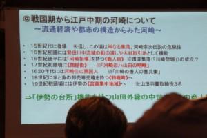 千枝大志さんによる講演会「羽書と藩札」(伊勢市河崎 ロカンダボーノにて)