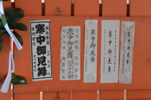 吉王稲荷神社(伊勢市船江)