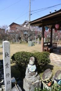 新開臥竜梅公園、秋葉神社(伊勢市御薗町新開)