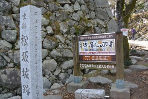 「企画展 続・藩札と羽書 - MIEのエコマネー」(松阪市立歴史民俗資料館)