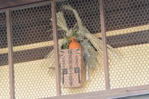 旧長谷川邸の注連縄(松阪市)