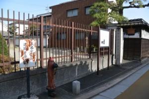 国指定特別史跡 本居宣長旧宅跡(松阪市)