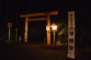 倭姫宮(皇大神宮別宮)表参道の鳥居付近