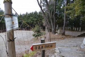 子授岩への案内矢印(白山比咩神社、津市白山町川口)