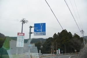 美杉方向への丁字路、藤橋(藤川)付近