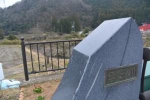 瀬戸ヶ淵橋(雲出川)から望む左岸