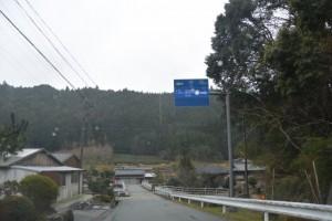 嬉野小原簡易郵便局付近(松阪市嬉野小原町)