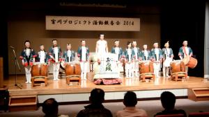玉丸城太鼓保存会による和太鼓演奏(宮川プロジェクト活動報告会2014にて)