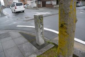 山田の世古のひとつ、大世古への道標