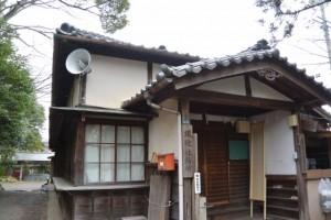 坂社社務所(伊勢市八日市場町)