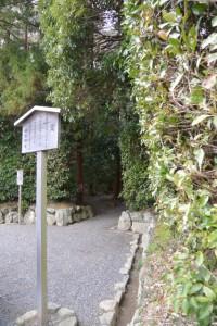 度会国玉比賣神社(豊受大神宮摂社)ほかへの参道入口