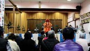 一色神社例祭 奉納能「猩々」(一色町公民館仮設能舞台)