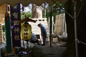 本殿の修繕(有田神社)