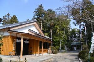 造替された社務所(有田神社)