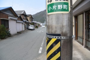 散策(松阪市小片野町)