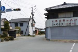 かどみせ(小片野栄町交差点)