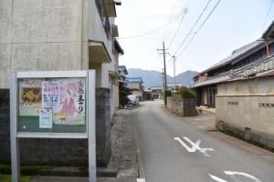 小片野栄町交差点付近