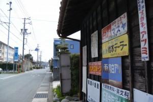 松阪市立大江中学校付近