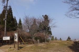 朝熊峠(朝熊岳道と宇治岳道の合流地点)