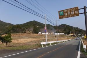 伊勢道路(県道32号)