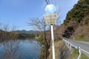 県道31号(大台宮川線)、大台町弥起井付近