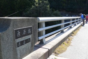 栗谷橋(栗谷川)