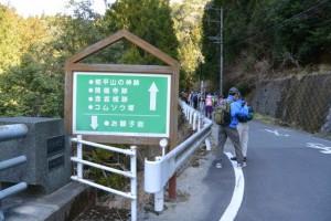 栗谷橋(栗谷川)〜赤坂城跡