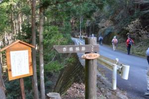赤坂城跡への案内矢印付近(大台町栗谷)