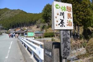 谷口橋(谷口川)、(大陽寺〜分岐点(中木屋橋))