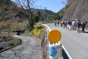 大陽寺〜分岐点(中木屋橋)