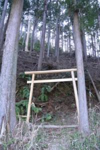大陽寺〜集合場所