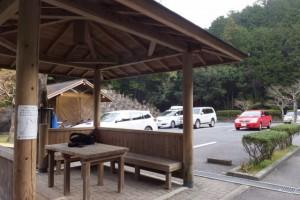 朝熊岳道登り口 であいの広場駐車場