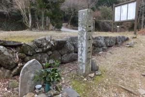 朝熊峠(朝熊岳道二十二町)、宇治岳道と合流
