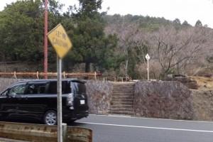 宇治岳道と丸山道、五知道の分岐付近