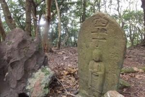 四十丁地蔵町石、五知道(磯部岳道)