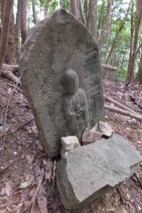 三十七丁地蔵町石、五知道(磯部岳道)