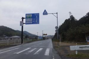 国道167号、五知峠〜白木駅