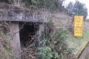国道167号、五知峠〜白木駅 の途中で見つけた橋?