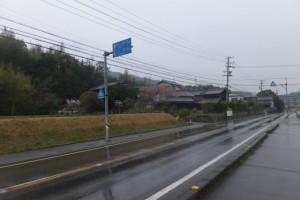国道167号、近鉄 松尾駅付近〜船津駅