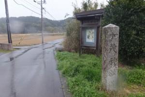 加茂神社道の道標(国道167号、近鉄白木駅〜松尾駅)
